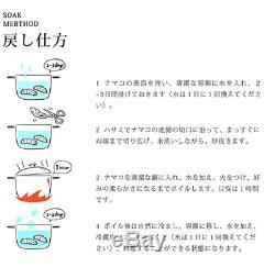 100g Dried Sea Cucumber from Hokkaido, Japan (14 units, 6-8.9g/unit) /