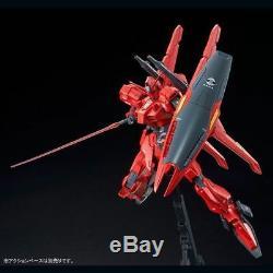 BANDAI RE/100 1/100 MSF-007-08 GUNDAM Mk-III UNIT 8 Model Kit NEW from Japan