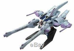 Bandai Meteor Unit + Freedom Gundam HG 1/144 Gunpla Model Kit NEW from Japan