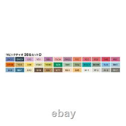 Copic Ciao Markers Set D, 36-Piece from JAPAN