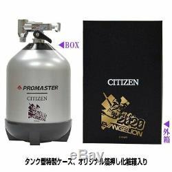 EVA × CITIZEN PROMASTER EVA-01 TEST TYPE Unit 01 special from Japan F/S