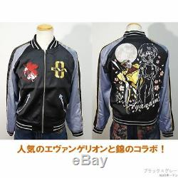 EVANGELION x NISHIKI Rei Ayanami Unit 0 Sukajan L Size From Japan New EMS