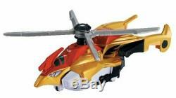 Engine Sentai Go-Onger Flame God United Series 07 Engine Toriputa Over
