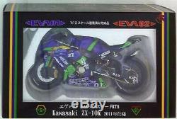Evangelion RT first unit Trickster FRTR Kawasaki ZX 10R 2011 From Japan F/S