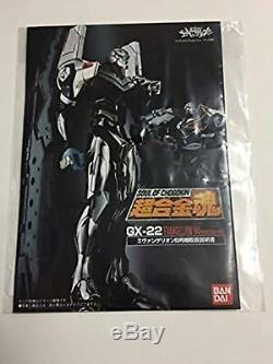 Evangelion Soul of Chogokin GX-22 Unit 04 Figure Bandai From Japan F/S