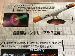 Evangelion Unit 00 Entry Plug Display Model Proto Type Anime Rare From JAPAN L3