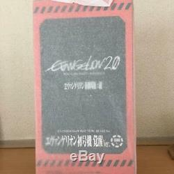 Evangelion Unit 01 Awake BE@RBRICK Medicom 400% WF2015 MT From Japan