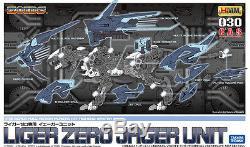 FROM JAPANHMM 1/72 ZOIDS LIGER ZERO Jager unit Plastic Model Kotobukiya