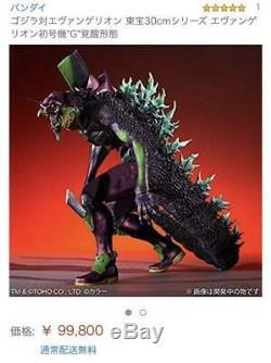 Godzilla vs Evangelion Toho 30cm Series Eva Unit-01 G Awakening From Japan F/S