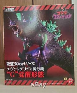 Godzilla vs Evangelion Toho 30cm Series Eva Unit-01G Awakening from Japan USED