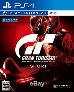 Gran Turismo SPORT Early purchase benefit Bonus car pack (3 units) E From japan