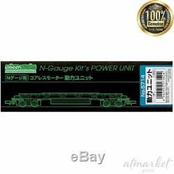 Green max N gauge 5714 Coreless motor Power unit 18.5m class genuine from JAPAN