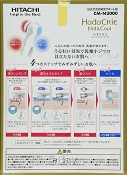 Hitachi Moisture Support Unit Hadakurie Hot Cool CM-N3000W genuine from JAPAN