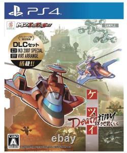 Ketsui Deathtiny -Kizuna Hells- Sony PS4 Games From Japan F/S