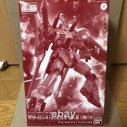 MSF-007-08 Gundam Mk-III UNIT 8 Model from Japan
