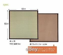 Made in JAPANTatami Japanese Igusa (Rush) Mattress Unit Set of 6 From Japan