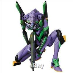 MedicomToy MAFEX Evangelion first unit 4530956470801 jb3iAg from Japan EMS