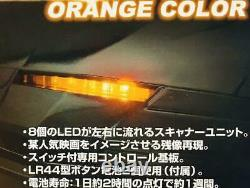 Mint Out Of Print Aoshima 1/24 Night 2000 Karr Luminous Scanner Unit from japan