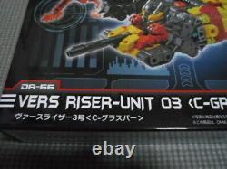 NEW Takara Tomy Diaclone DA-66 Verse Riser-Unit 03 C-Grasper Figure from Japan