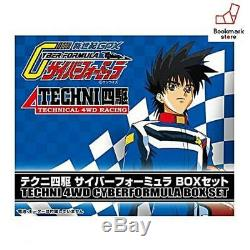 New Aoshima Cyber Formula Techni 4WD Box Set (6 units) F/S from Japan