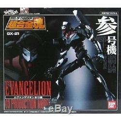 New Bandai Soul of Chogokin GX-21 Evangelion Unit 03 From Japan