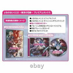 Nothing 2 New Moon Bride Premium Box Sony PS4 Video Games From Japan NEW
