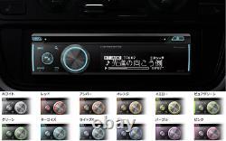 PIONEER Carrozzeria Bluetooth USB Main Unit Car Audio from Japan Deh-7100