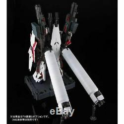 PSL PG 1/60 RX-0 Unicorn Gundam for FA expansion unit from Japan F/S
