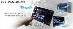 Pioneer Carrozzeria car audio 2D main unit FH-6100DTV New F/S from Japan (1000)