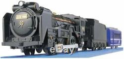 Plarail Sound Steam D51 498 Units from JAPAN br6