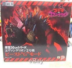 Plex van Gerion Unit 2 Beast mode from japan 7249