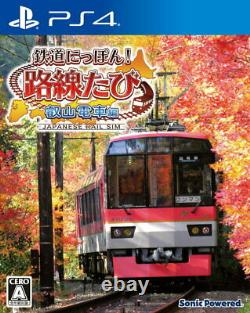 Rail Sim 3D! Routes Every Eizan Train Tetsudo Nippon Sony PS4 From Japan NEW