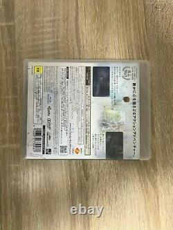 Rain Lost in the rain Sony PS3 Video Games From Japan Tracking USED