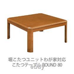 Round Shape Kotatsu Table for Hori-kotatsu unit 80×80cm/120×80cm from Japan