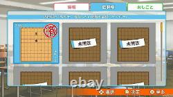 Ryuo's work! Limited Edition Sony Playstation 4 PS4 Games From Japan NEW