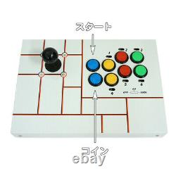 SIGMA Exclusive Arcade Game Controller Unit for 1AV3TBNEW from Japan