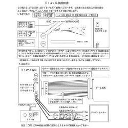 SIGMA Separate Type Arcade Game Control Box (Main unit) 1AV from Japan