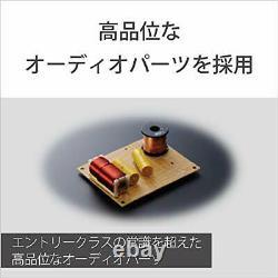 Sony 2-way speaker system SS-CS8 (1 units) SS-CS8 From Japan