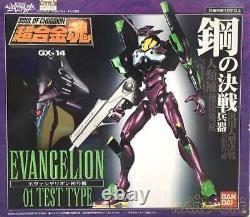 Soul of Chogokin Manga/Anime Evangelion GX-14 First Unit 170mm From Japan Used