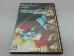 Thunder Force VI from Japan 6 SONY PlayStation 2 PS2