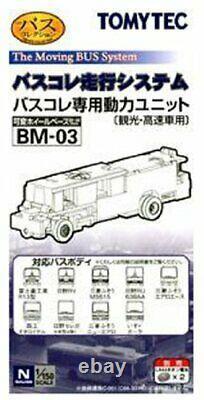 Tommy Tech Jiokore Basukore travel system BM03 dedicated power unit unit diorama