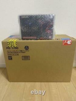 Unicorn Gundam 03 Phenex Model PG LED Unit set BANDAI From Japan Free Shipping