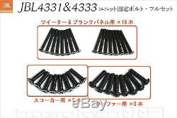 Unit fixing bolt set for JBL4320,4331,4333 from JAPAN F/S