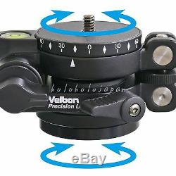Velbon Precision Leveler leveling unit & panorama head genuine from Japan