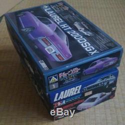 Vintage Rare Toys 1/24 Laurel SGX 3 units set old car plastic Model From JP